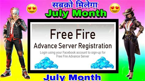 Free fire advance server download ob29 apk file from this page. FREE FIRE ADVANCE SERVER JULY MONTH | HOW TO DOWNLOAD ...