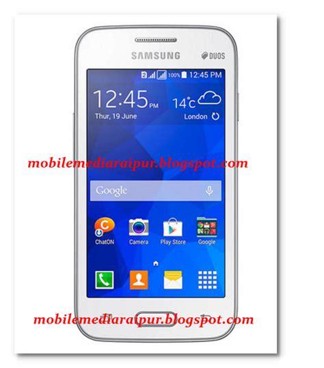 mobile media falto media samsung sm g318hz galaxy v