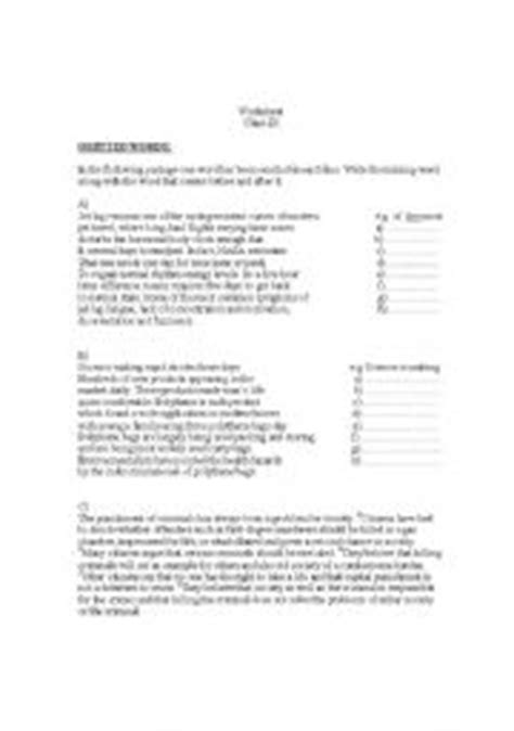 English Omission Exercises For Class 10  English Grammar
