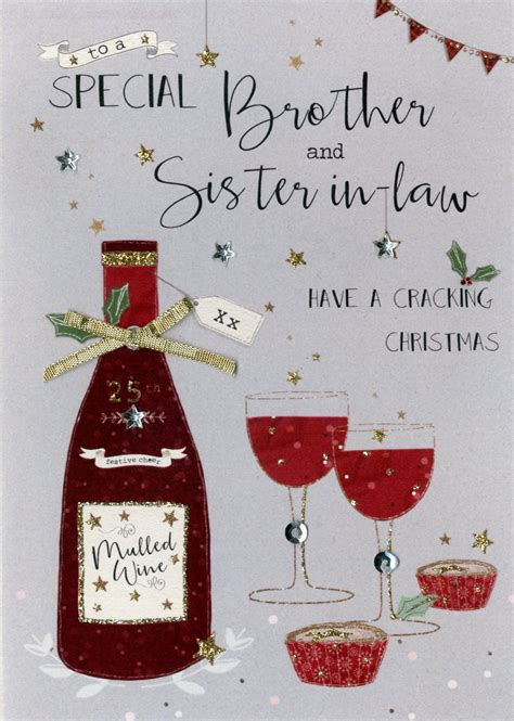 brother sister  law embellished christmas card cards
