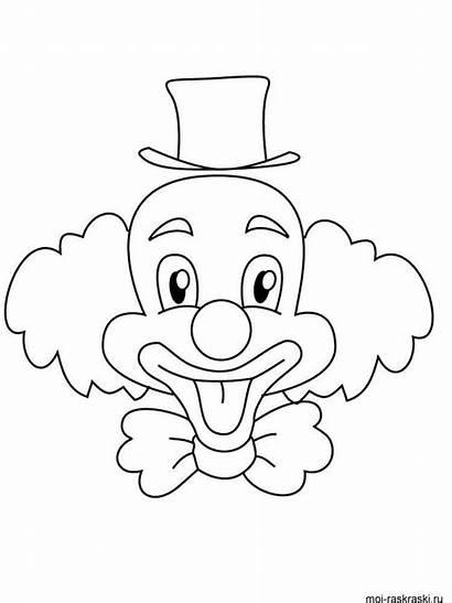 Clown Ausmalbilder Coloring Ausdrucken Malvorlagen Kostenlos Zum
