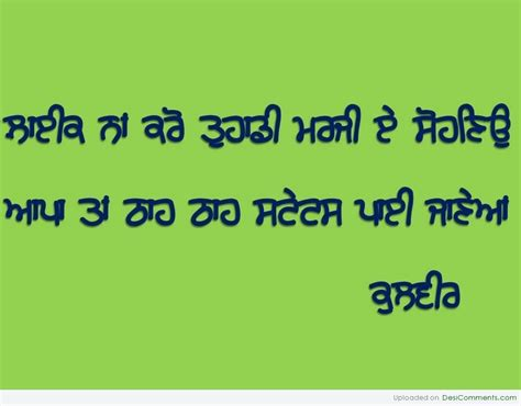 punjabi comments in english for facebook punjabi comments for facebook status www imgkid com