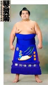 琴奨菊和弘:Sumo - Banzuke by xbrochart on Pinterest | Html