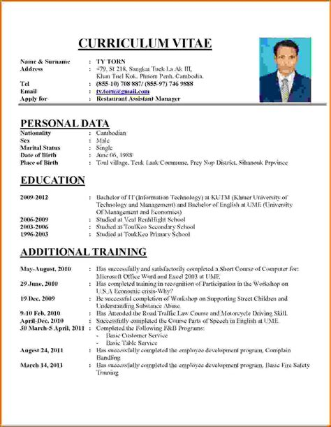 format for writing a cv 10 how to write a cv exles lease template