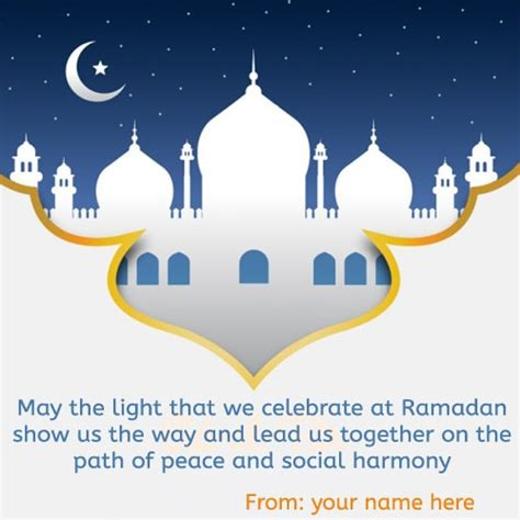 happy ramadan wishes cards    pictures