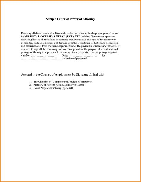 power  attorney resignation letter template resign