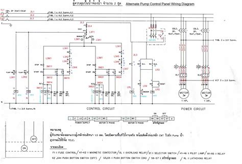 water well relay switch wiring diagram get free