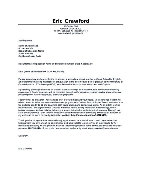 teaching cover letter examples  successful job application