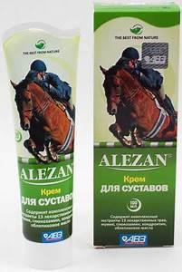 Alezan крем для суставов купить в москве