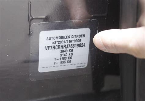 connaitre modele de voiture avec sa carte grise comment trouver le modele exact de sa voiture