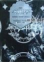 黑糖群侠传-电视原声带(首批精装限量版) 价格 图片 棒棒堂 原版音乐吧