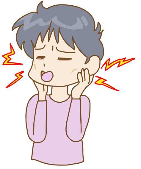 顎 関節 症 治療