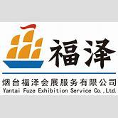fuze-meeting-logo