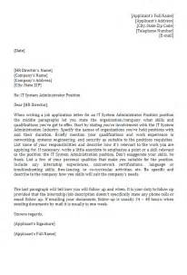 exle of application letter via email