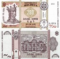 200 Lei (20 Years of National Currency) - Moldova – Numista