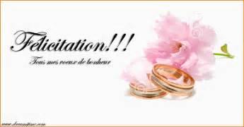 voeux de mariage original modele voeux felicitation mariage document
