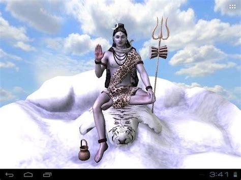 3d Mahadev Hd Wallpaper 1080p by 3d Mahadev Shiva Live Wallpaper Apps On Play