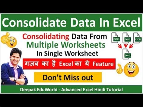 consolidate data  multiple worksheets