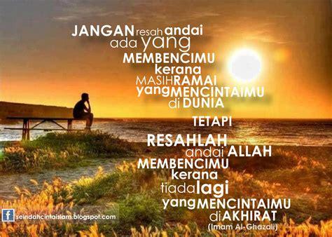 Wallpaper Kata Kata Islam