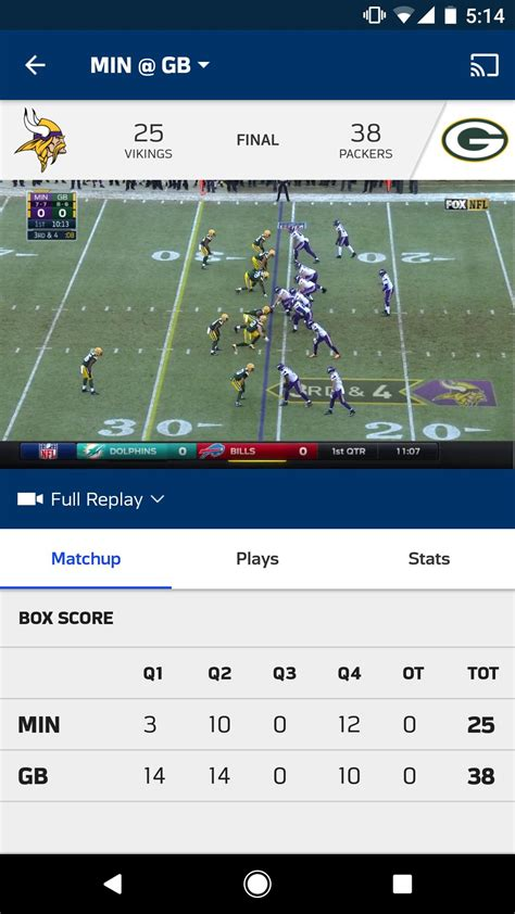 android nfl game pass intl apk