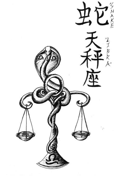 Libran snake.   Libra tattoo, Balance tattoo, Small tattoos
