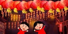元宵節圖片素材-PSD圖片尺寸4868 × 2480px-高清圖片400098277-zh.lovepik.com