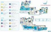 Map of Lotte World Aquarium - 2014