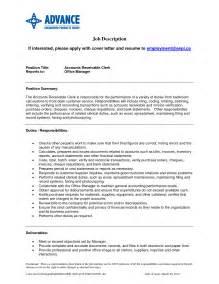 good resume for accounts executive job description cpa resume exle