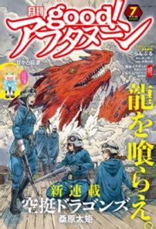 kuutei dragons manga mangakakalotcom