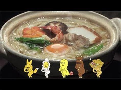 ヒガシマル うどん スープ cm