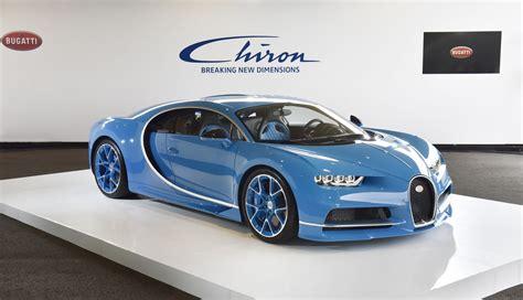 Bugatti Brings New Chiron To Japan