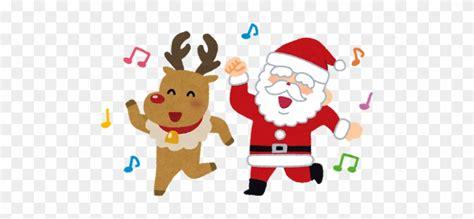 nagano international christmas carols   sing