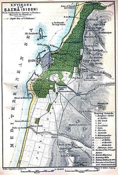 travel historical maps  middle eastsaida sidon