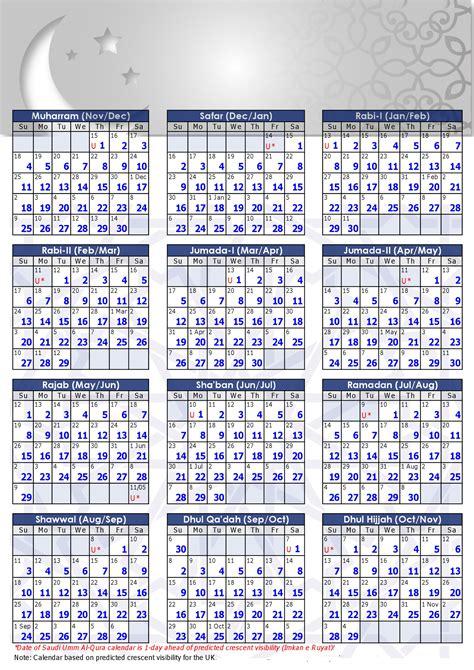 hijri calendar islamic calendar
