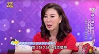 被通知「大腸癌已末期」 楊繡惠哭著寫下遺書 | ETtoday星光雲 | ETtoday新聞雲