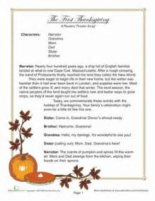 reader 39 s theater thanksgiving worksheet education