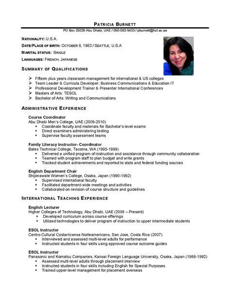 international business international business graduate cv