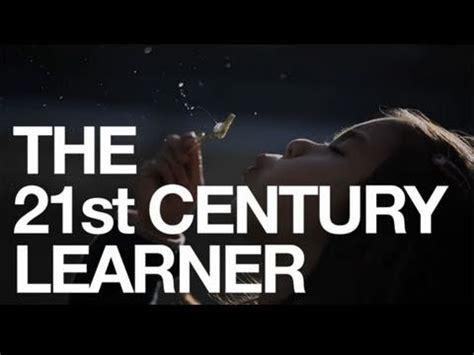 rethinking learning  st century learner macarthur