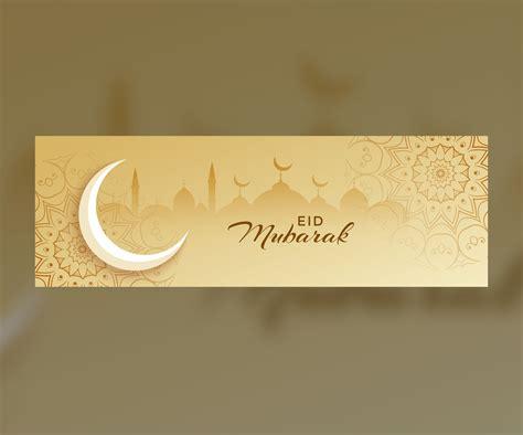 muslim islamic eid mubarak web banner  header design