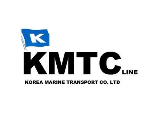 kmtc  malaysia sdn bhd klang malaysia contact phone address