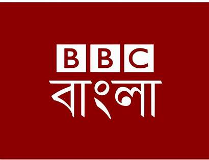 Bangla Bbc Svg Wikipedia Type Radio Pixels