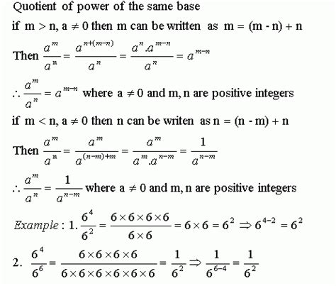 laws of exponents iv grade 7 mathematics kwiznet