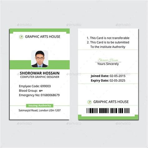 id card templates  badges word excel samples