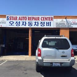 star auto repair auto repair  el camino real