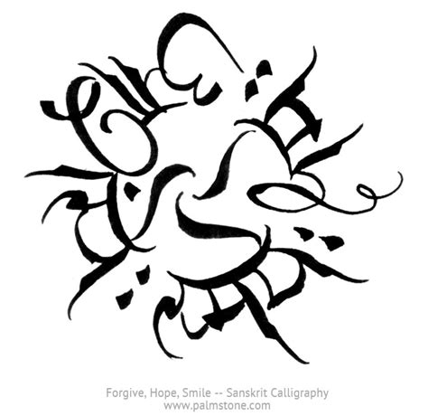 sanskritdevanagari hindi gujarati world calligraphy