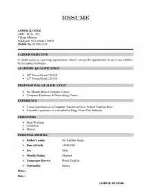 resume sle for hardware and networking the most computer hardware and networking resume format resume format web