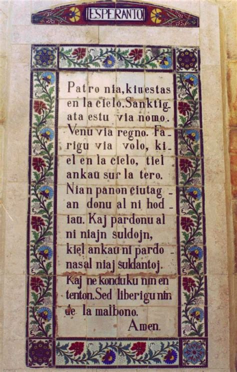 pater noster prayer 28 images prayers pater noster