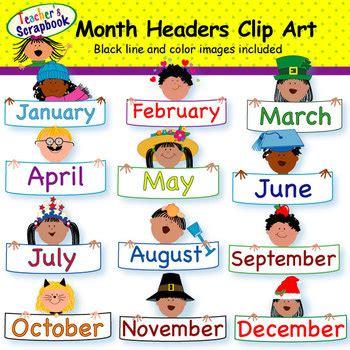 month headers clip art  teachersscrapbook teachers pay teachers