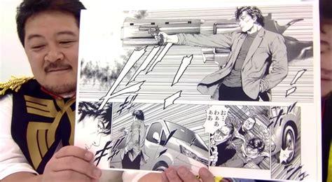 manga panel layout basics  grid japanese manga