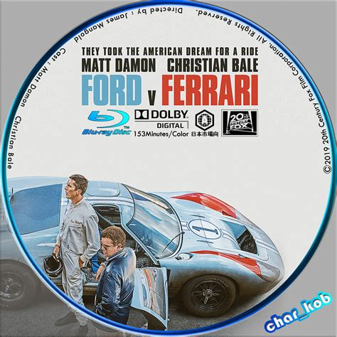 dvd charkobs custom dvd label